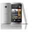 Omistajat hiilenä: HTC One M7 ei saa uutta Android-versiota