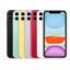 iPhone 11:ssä saattaa olla salattu ominaisuus – Kytketty vain pois päältä