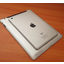 Apple iPad Mini event set for October 23rd?