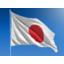 Japanissa halutaan eroon faxeista: Lähes kaikki yritykset käyttävät ja kodeissakin yleinen