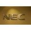 NEC selling phone unit to Lenovo?