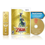 Nintendo makes special edition Zelda bundles official