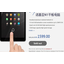 Nokia's N1 tablet sees interest during flash sales