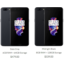 This is the new OnePlus 5 with dual camera