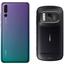 Vertailussa oman aikansa hirviökamerat: Nokia 808 PureView vs Huawei P20 Pro
