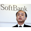 Rumor alert: SoftBank could look to merge with Yahoo