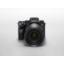 Sony esitteli uuden liki kymppitonnin Alpha 1 -huippukameran