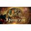Neuvostoliittolainen Taru sormusten herrasta -leffa ilmestyi YouTubeen