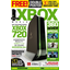 Xbox World magazine goes all out with 8-page feature on Xbox 8 including specs, mocks
