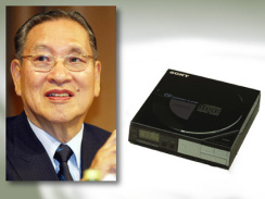 Creator of the CD passes away, reports Sony