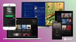 Spotify finally expands to Japan, where CDs are still king