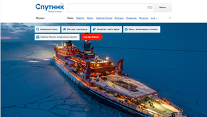 Russia unveils 'social services' Sputnik search engine to rival Google, Yandex