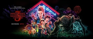 Stranger Things 3 smashes Netflix records
