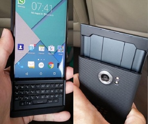 We have more photos of the Android-powered BlackBerry slider phone