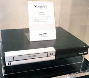Chinese HD DVD players will finally arrive next quarter