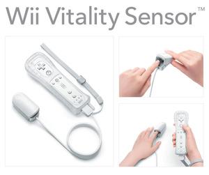 Nintendo kills off Wii vitality sensor