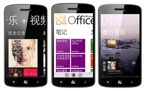 Windows Phone makes its Chinese debut
