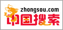 Zhongsou is guilty of copyright infringement
